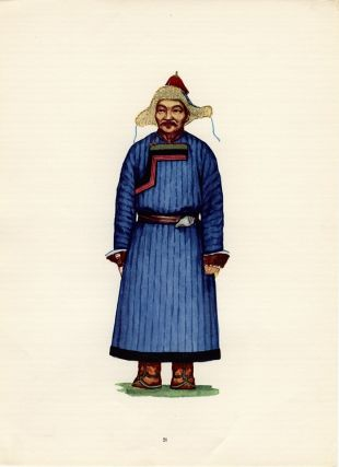 NATIONAL COSTUMES OF THE MONGOLIA. N. Hanoi, D. Chimed-Yunden, S. Dugafsuren