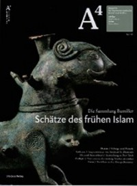 A4. Issue # 2 of 2007, Issue 5 of A4