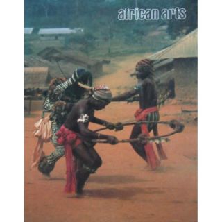AFRICAN ARTS MAGAZINE: A Quarterly Journal, Vol. 18, #1